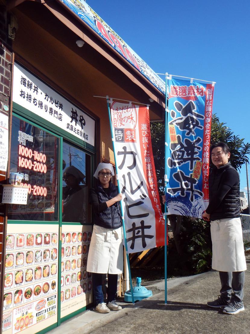 店舗外観。オーナーの高田さん(右)とスタッフ