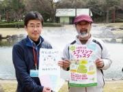 尼崎・小田南公園で「小田フェス」 梅咲く公園で物販や飲食、体験などを満喫