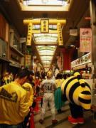 尼崎の商店街で日本一早い「阪神優勝」マジック点灯式
