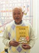 「尼崎城みやげ」決まる 工夫凝らした「メイドインアマガサキ」35品