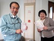 尼崎で看取りを考えるトークイベント 徳永進さん・上野千鶴子さんがゲスト