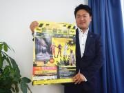 尼崎で親子向け防災イベント 地域ぐるみで「生き抜く力」養う