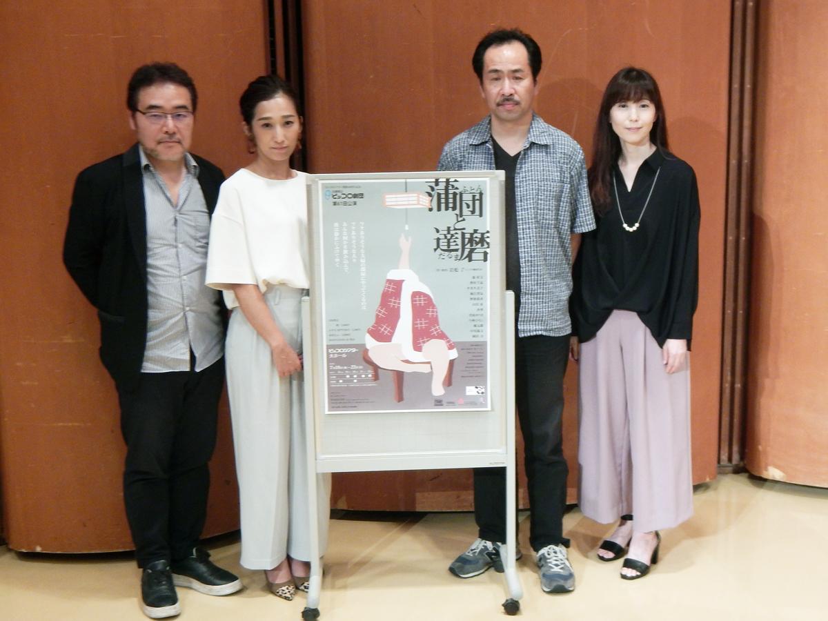 (左から)岩松さん(作・演出)、樫村千晶さん(妻役)、森好文さん(夫役)、平井久美子さん(夫の妹役)