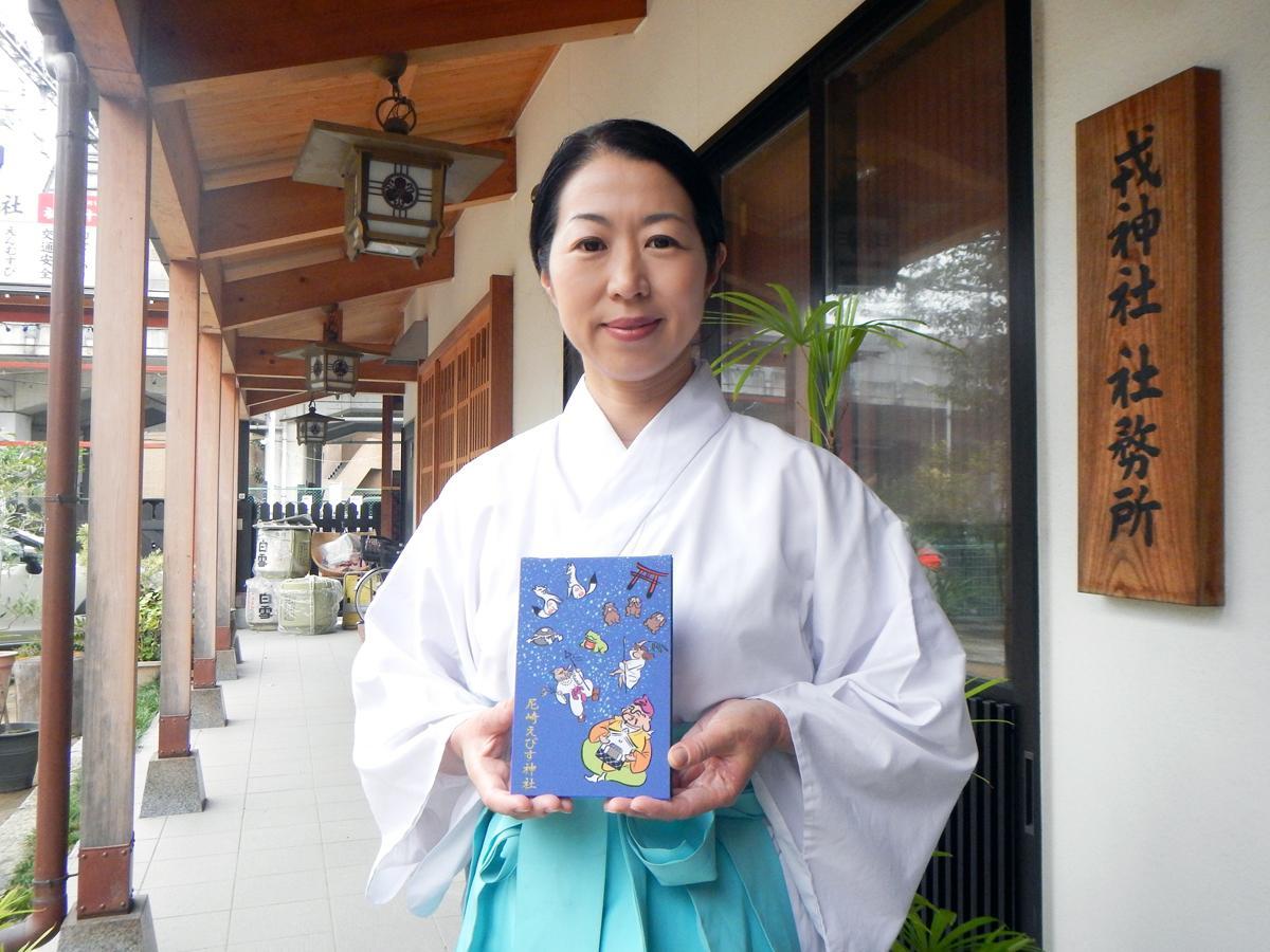 「大好きな星空を背景イメージにした」と宮司の太田垣さん