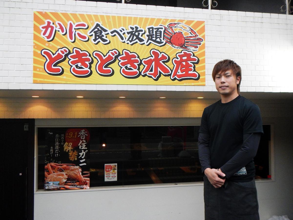 土岐さんは尼崎出身。塚口だんじりの副団長も務める