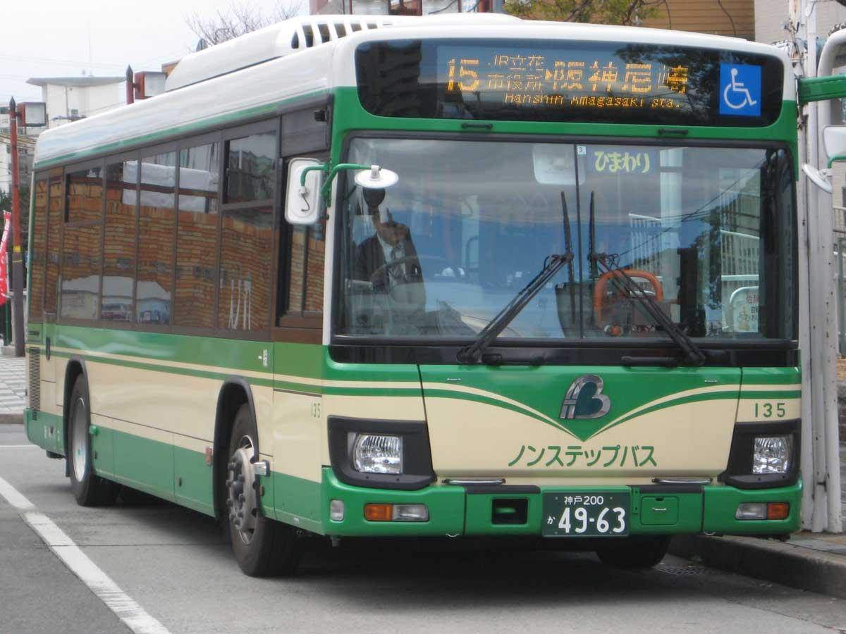 尼崎市内を走る阪神バス