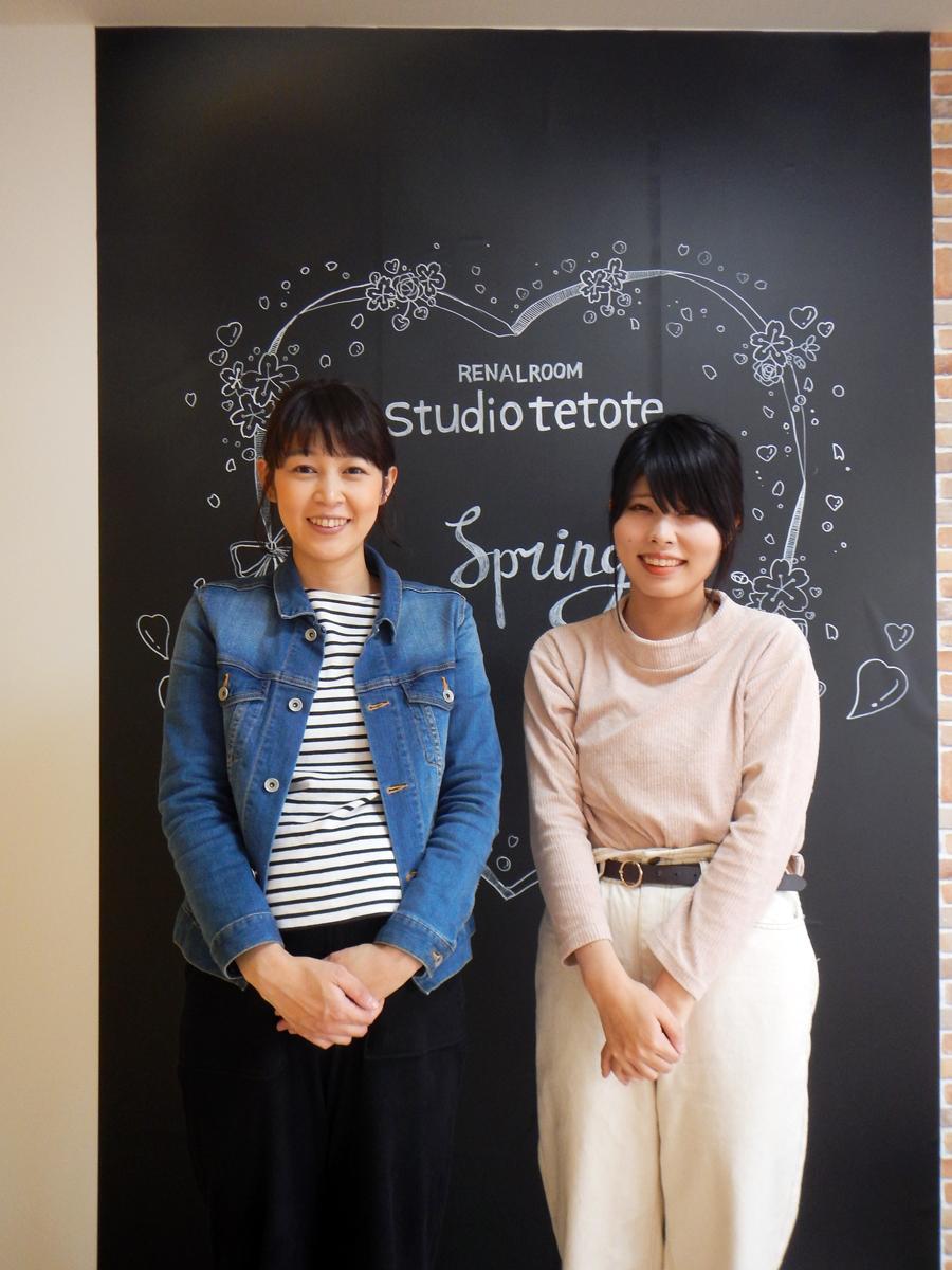 スタッフの平本さん(右)と島袋陽菜さん