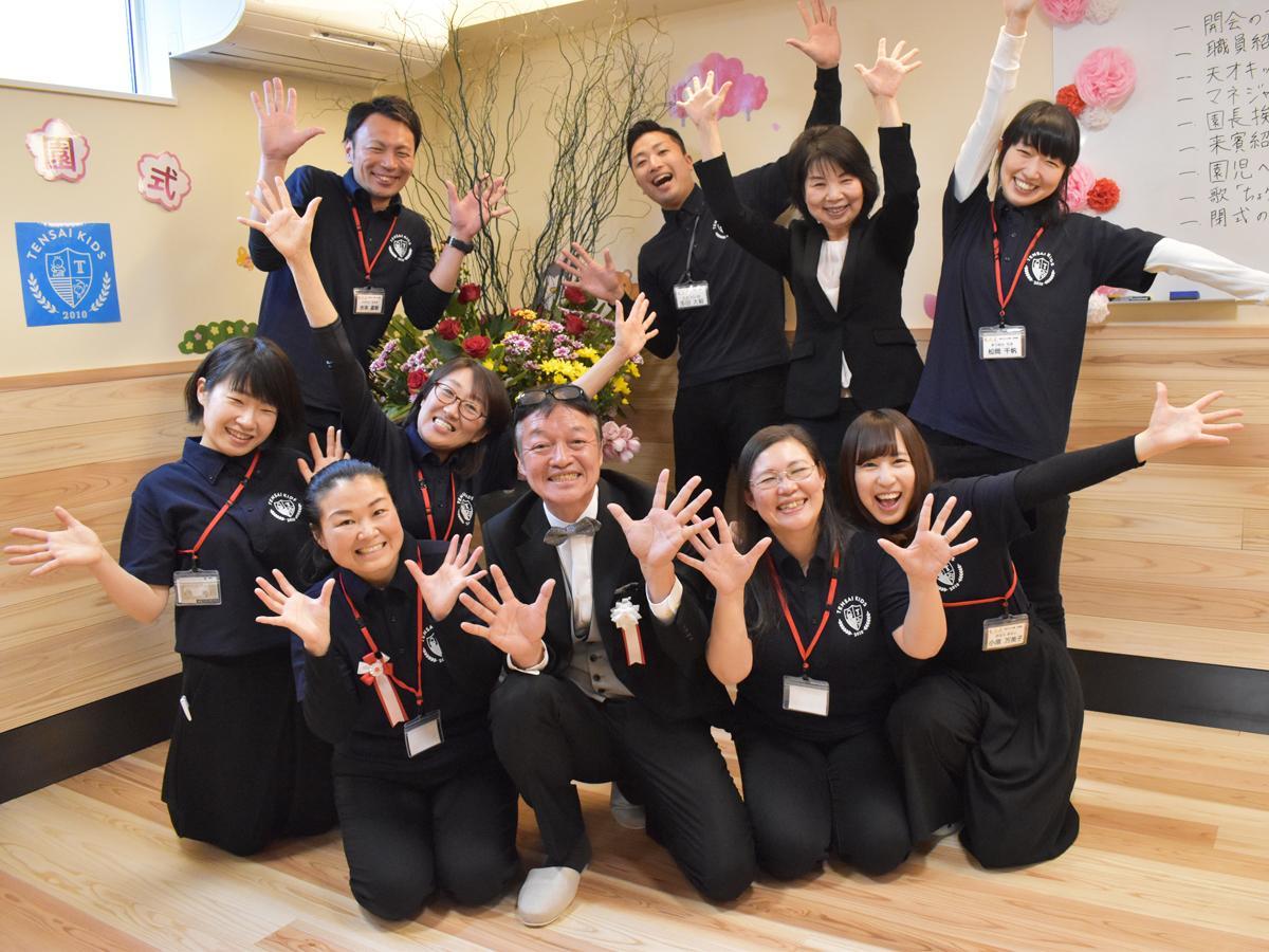 理事長の田中さん(中央)とスタッフのみなさん。入園式の様子