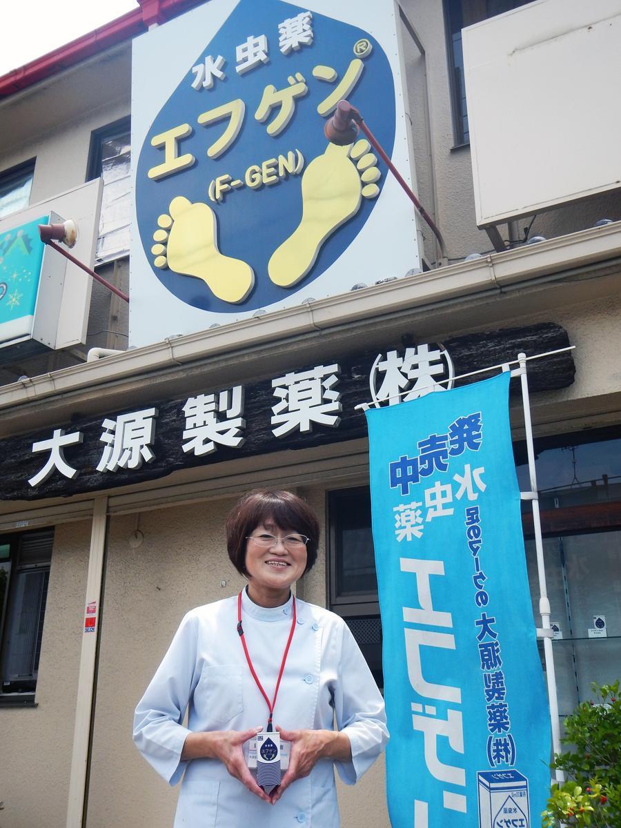 店舗外観。腰山さんは現在もバイクレースに参戦する女性レーサーの顔も持つ