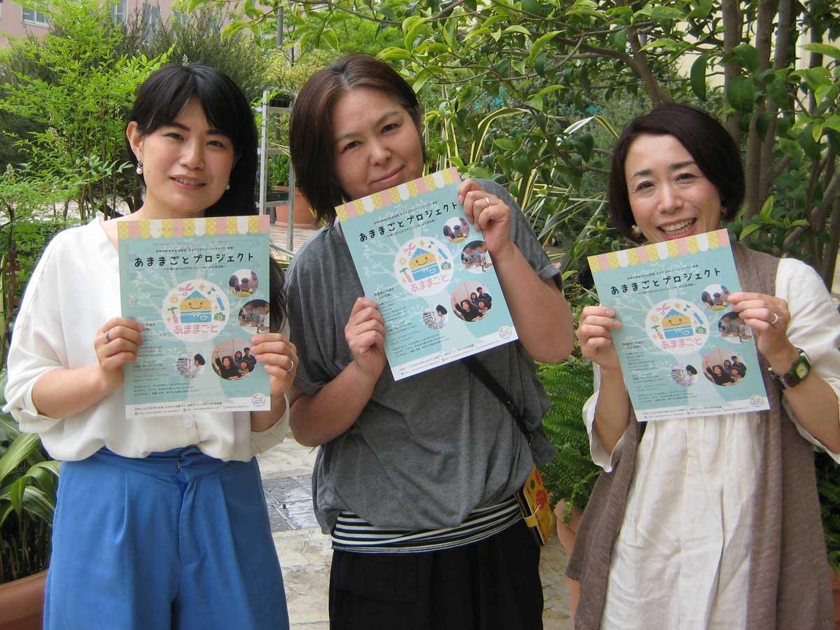 プロジェクト実行委員会の小寺穂奈美さん(左)、島田さん(中央)、土居さん(右)