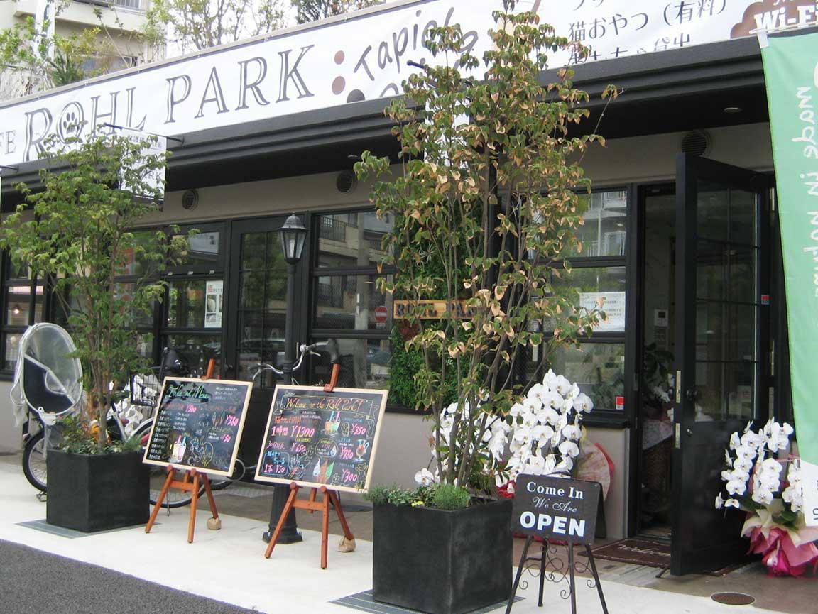 「ROHL PARK」店舗外観