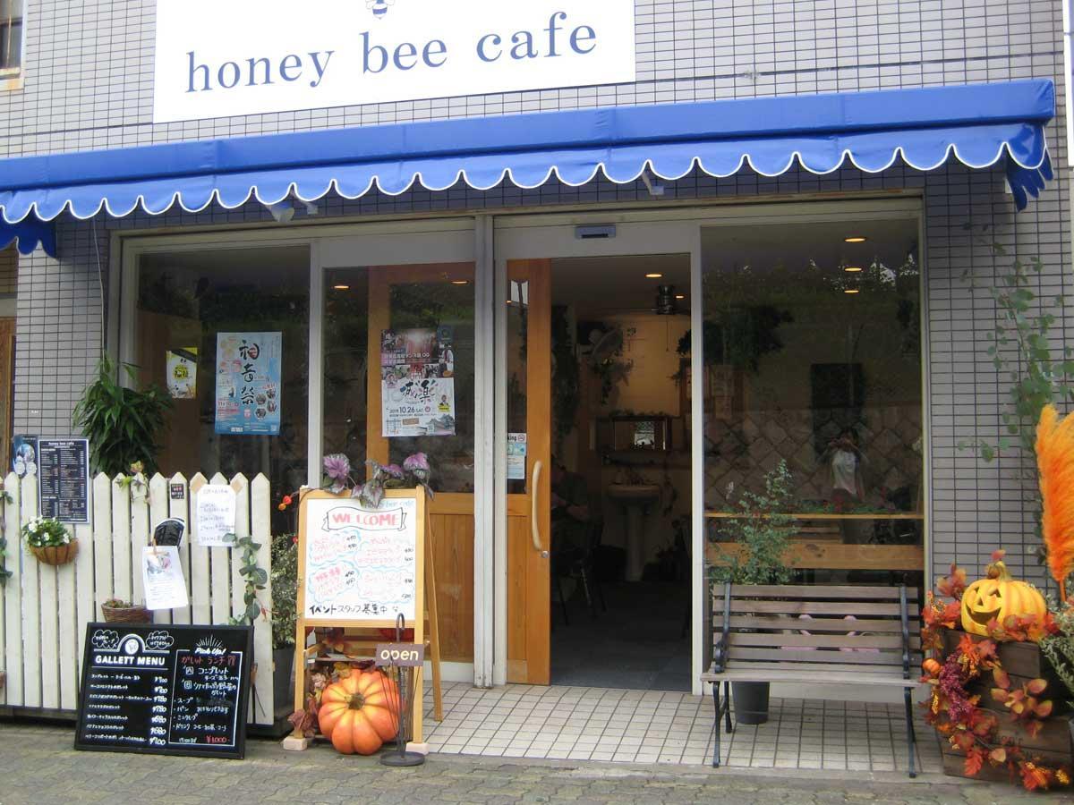 「Crepe house honey bee」店舗外観