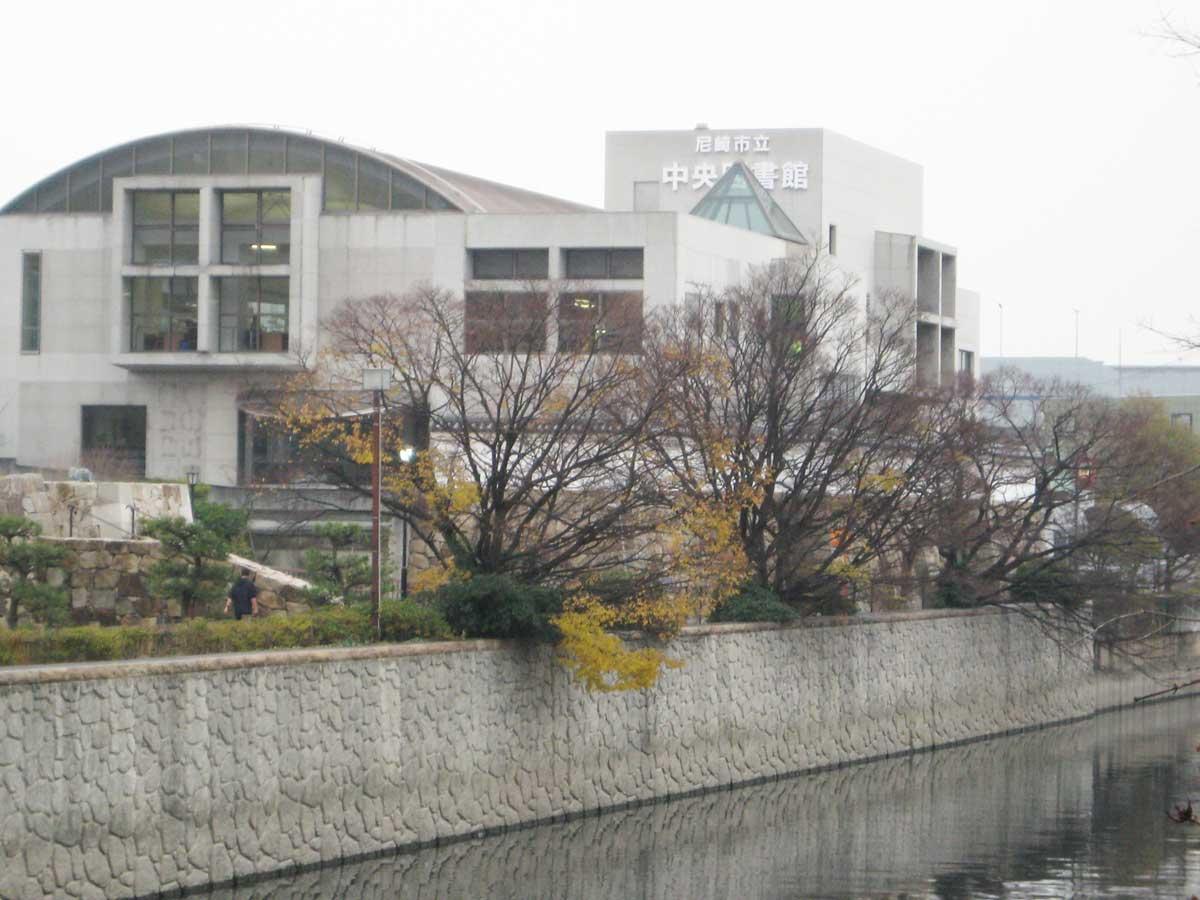 尼崎市立中央図書館の外観