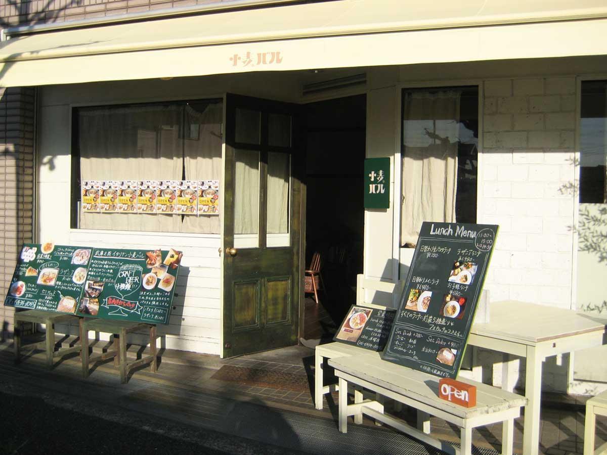 「小麦バル」店舗外観