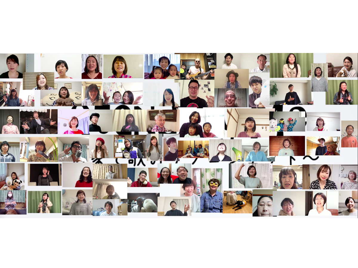 「お家で歌おうプロジェクト」キャプチャー画像。「皆さんから送られてきた動画から一生懸命練習する姿が伝わってきた」と青山さん