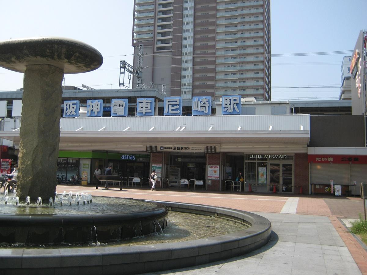 阪神尼崎駅前の様子