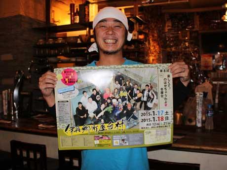 伊丹郷町商業会理事の安原伸治さん - 尼崎経済新聞