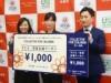 尼崎で全国初「子ども・若者応援クーポン」 学び・経験の機会を提供