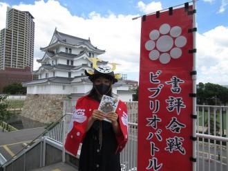 尼崎の中央図書館が「ビブリオバトル」 尼崎城址公園で初の屋外開催へ