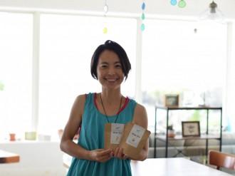 与論島「くじらカフェ」、新作グラノーラ「シマグラ」シリーズ商品発売