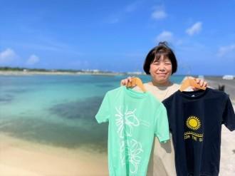 与論島発ブランド「amafuma」立ち上げ 移住者目線で島の日常を形に