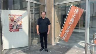 徳之島町文化会館で有観客でイベント 2カ月ぶりに再開