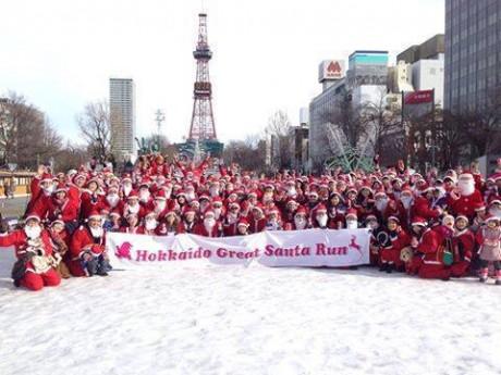 去年札幌で行われた様子