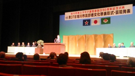 祝辞を述べる西川旭川市長
