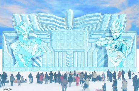 大雪像のイメージイラスト