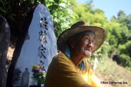 ドキュメンタリー映画「先祖になる」