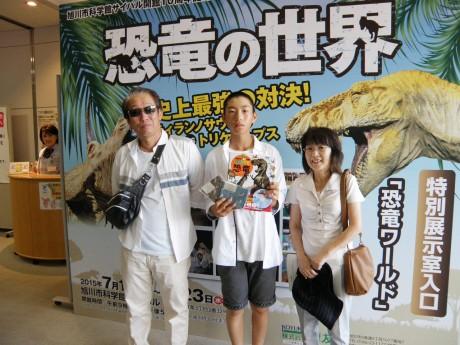 愛知県から北海道旅行へ訪れていた平松くんと祖父母の3人