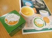 富良野のメロン果実エキスを使用した日本初のオールインワンクリーム発売
