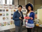 旭川で3Dパノラマ・バーチャルリアリティ体験展示会