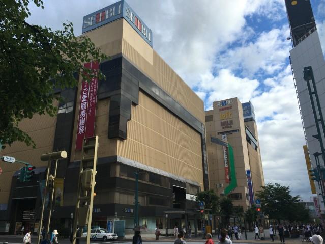 9月末で41年の歴史に幕を下ろす道北唯一の百貨店、西武旭川店(手前がA館、奥がB館)
