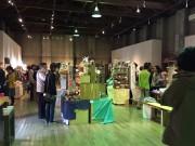 旭川のギャラリーで「手づくり作家展」始まる 日替わりでワークショップも