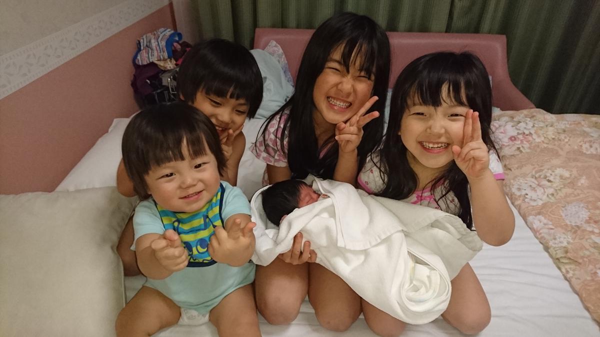 スマイル大賞を受賞した山西巧さんの作品「長女(一子)長男(二子)次女(三子)次男(四子)第五子は三女でした。」
