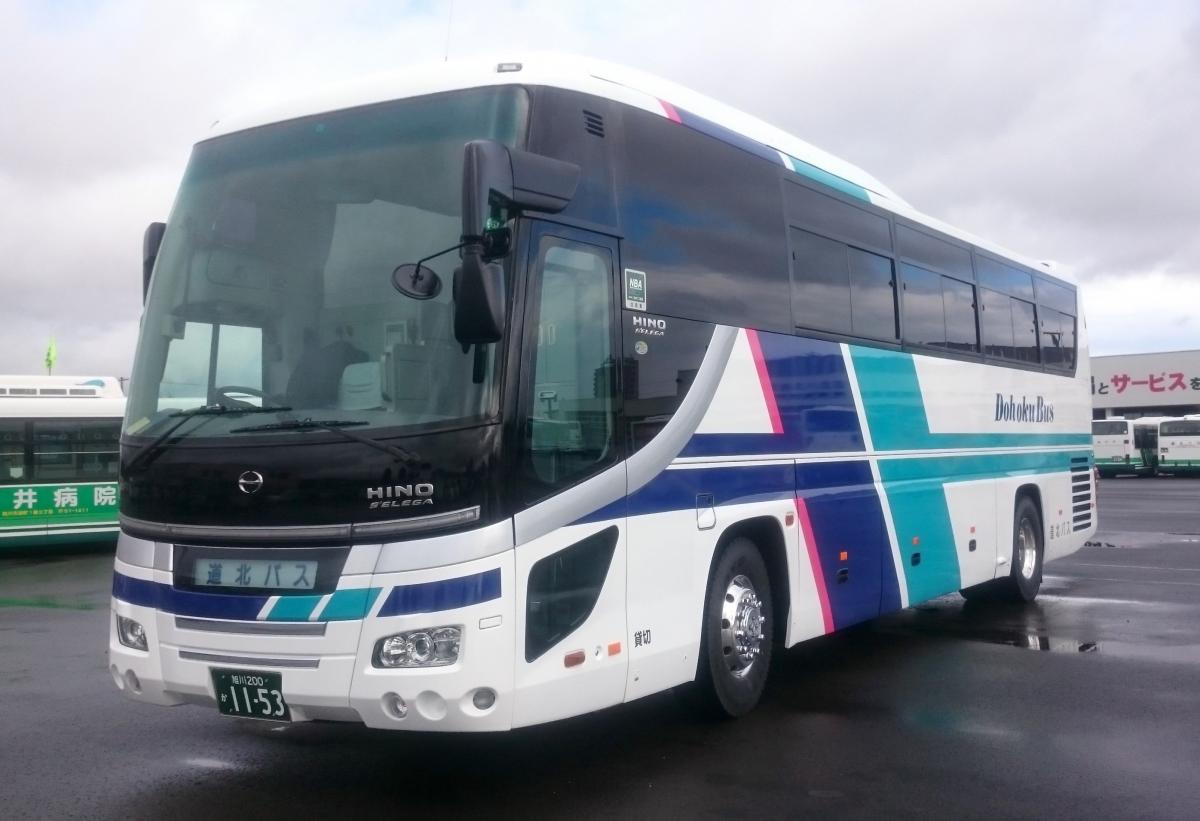 北海道拓殖バス・十勝バスと「ノースライナー」を共同運行する道北バスの車両