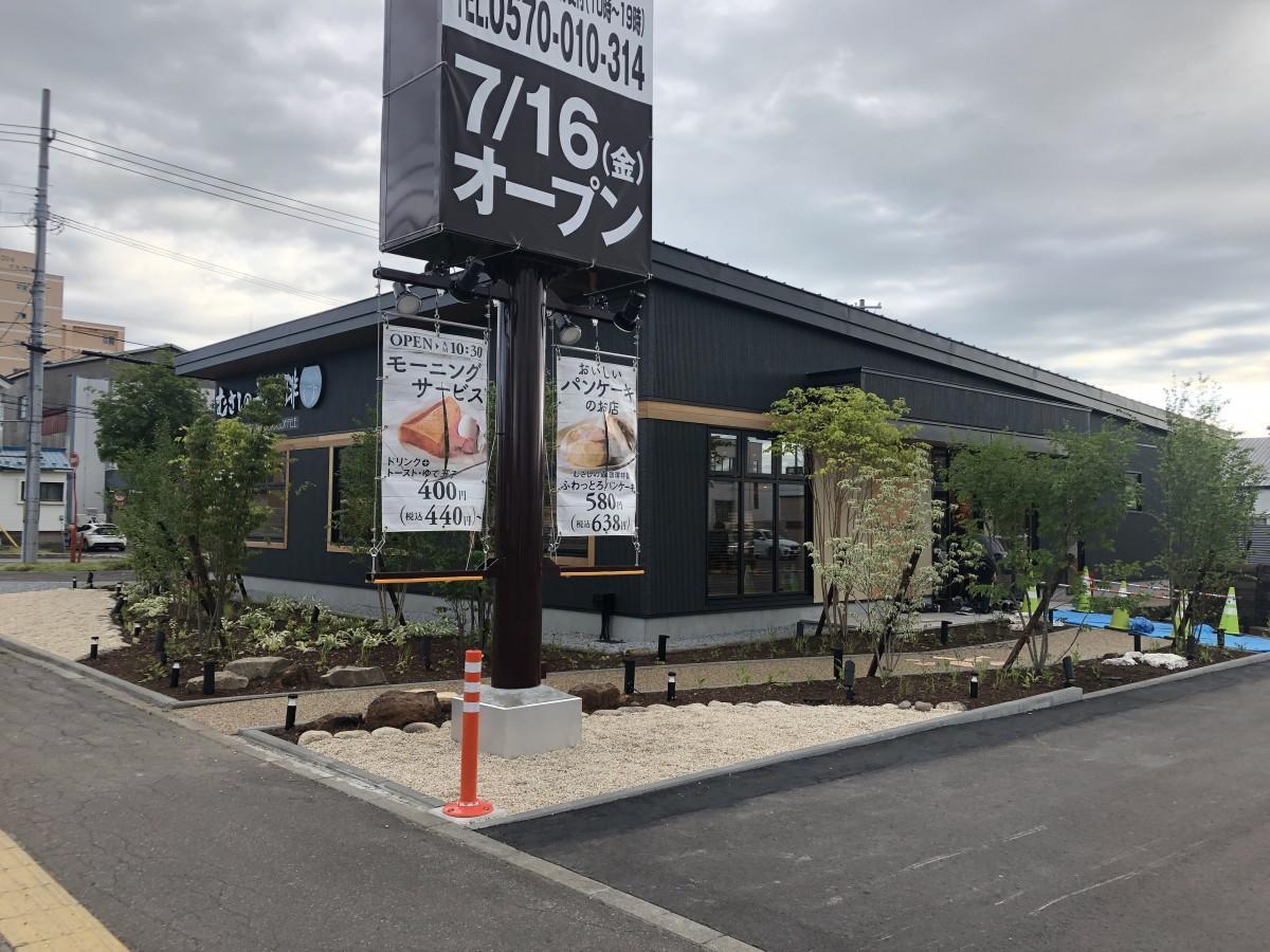 7月16日のオープンに向け準備が進む「むさしの森珈琲 旭川大雪通店」