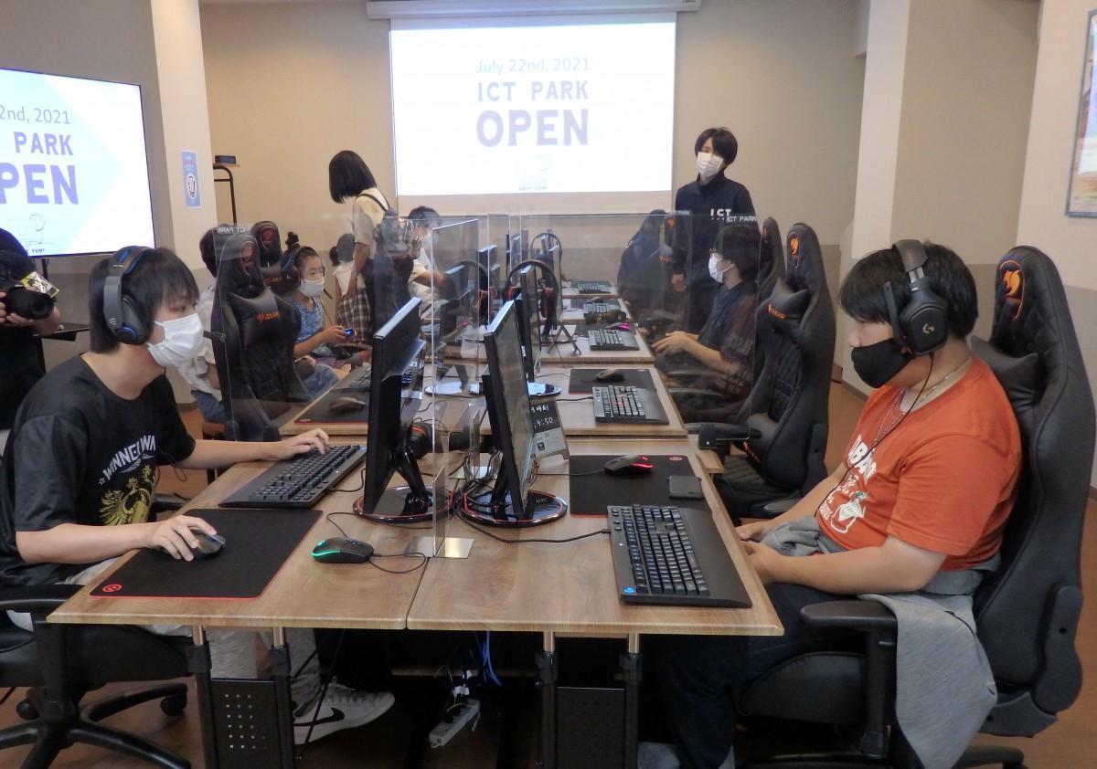 「ICTパーク」内で利用が開始された「トレーニングジム」の様子
