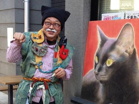 猫衣装の目羅健嗣さん
