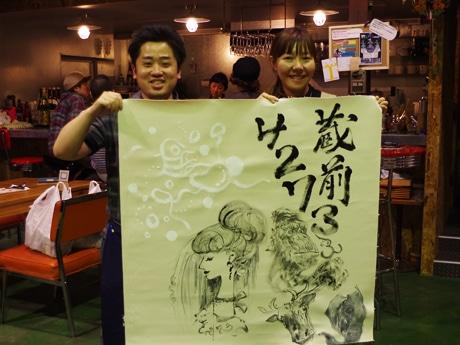 主催の佐藤周作さんと飯田峰空さん