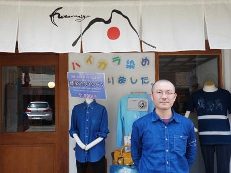 「和なり屋」の菊地正人さん