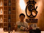 浅草に日本酒飲み放題の店 地方の小さな蔵元中心に100種、時間無制限で