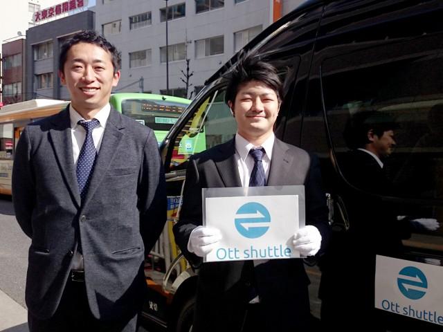 シャトル運行を仕掛けるトランスポート事業部の小田原洋彦さん(左)