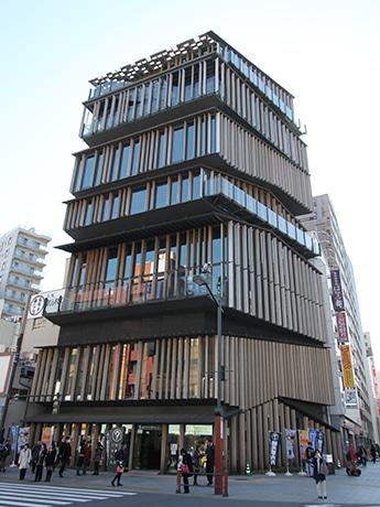 台東区発足70年 区立文化施設4館入場無料など記念事業