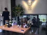 小島の老舗硝子店がリニューアル 酒や茶を試飲する体験型ショールーム