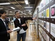 浅草で「世界一おいしい日本酒」決めるコンペ 中田英寿さん発案のラベルデザイン賞も