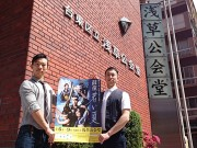 浅草で太鼓芸能集団「鼓童」公演 夏の風物詩、街も歓迎