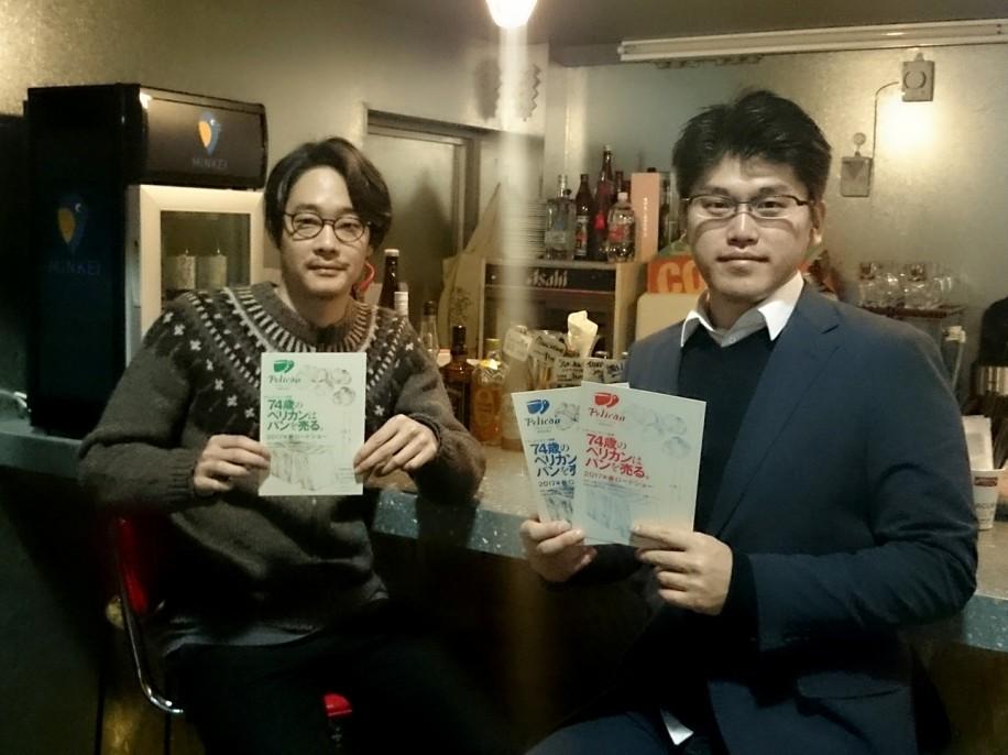 企画の石原弘之さん(右)と監督の内田俊太郎(左)さん