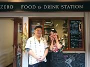 店長の大貫紀充さん(左)とスタッフ